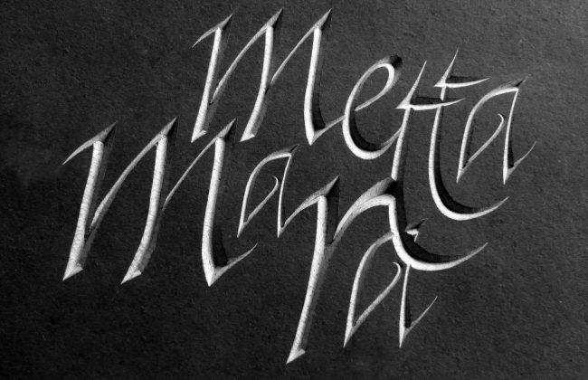 Logo ontwerp voor Mettamara