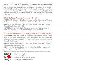 Tekst Uitnodigingskaart Uitwisseling K26 De Ploegh