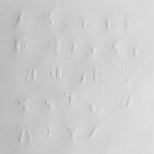 Fragmentum alfabet embossed 1 web